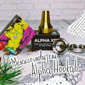 Мелассоуловители Alpha Hookah - Свежая Поставка