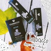 Новый вкус Chabacco - Белое Вино