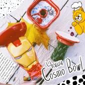 Чаши Cosmo Bowl - Свежая поставка