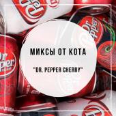 Миксы для кальяна - Dr.Pepper Cherry (Fumari Red Gummi Bear, Afzal Red Cherry, Chabacco Cherry, DarkSide Cola, Daily Hookah Энергетик)