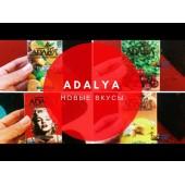 Обзор на новые вкусы Adalya
