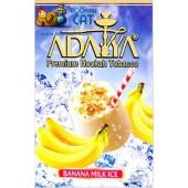 Табак Adalya Banana Milk Ice (Адалия Ледяной Банан с Молоком) 50г Акцизный