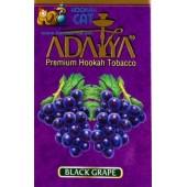 Табак Adalya Black Grape (Черный Виноград) 50г Акцизный