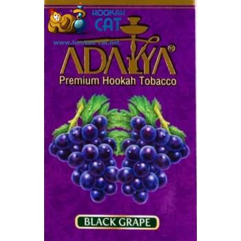 Табак для кальяна Adalya Black Grape (Адалия Черный Виноград) 50г Акцизный