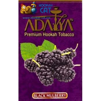 Табак для кальяна Adalya Black Mulberry (Адалия Тутовник) 50г Акцизный