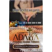 Табак Adalya Chewing Gum Cinnamon (Жвачка Корица) 50г Акцизный
