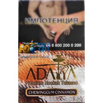 Табак Adalya Chewing Gum Cinnamon (Адалия Жвачка Корица) 50г Акцизный