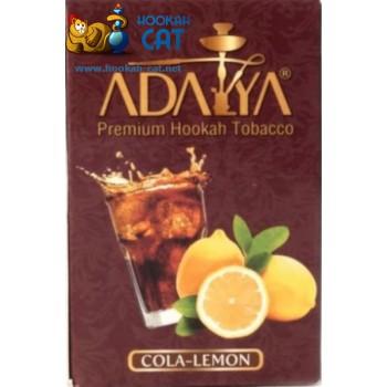 Табак для кальяна Adalya Cola Lemon (Адалия Кола Лимон) 50г Акцизный