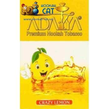 Табак для кальяна Adalya Crazy Lemon (Адалия Лимонад) 50г Акцизный
