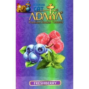 Табак для кальяна Adalya Freshberry (Адалия Фрешберри) 50г Акцизный