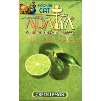 Табак для кальяна Adalya Green Lemon (Адалия Зеленый Лимон) 50г Акцизный