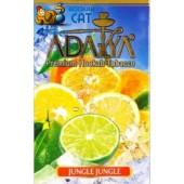 Табак Adalya Jungle Jungle (Адалия Джангл Джангл) 50г Акцизный
