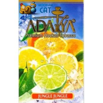 Табак для кальяна Adalya Jungle Jungle (Адалия Джангл Джангл) 50г Акцизный