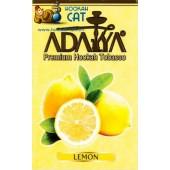 Табак Adalya Lemon (Лимон) 50г Акцизный