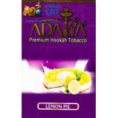 Табак Adalya Lemon Pie (Адалия Лимонный Пирог) 50г Акцизный