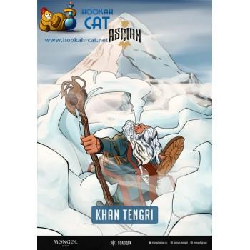 Табак для кальяна Asman Khan Tengri (Асман Холодок) 100г Акцизный