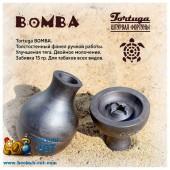 Чаша Tortuga Bomba