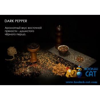 Табак для кальяна Buddha Dark Pepper (Будда Черный Перец) 100г купить в Москве недорого
