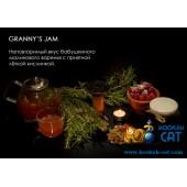 Табак Buddha Granny's Jam (Бабушкино Малиновое Варенье) 100г