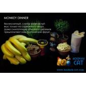Табак Buddha Monkey Dinner (Банан) 100г