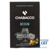 Смесь Chabacco Belgian Cider (Бельгийский Сидр) Medium 50г