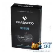 Смесь Chabacco Pomegranate (Гранат) Medium 50г