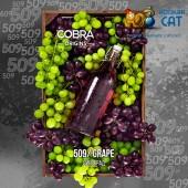 Смесь Cobra Origins Grape (Виноград) 50г