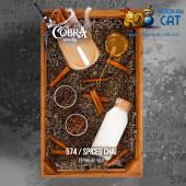 Смесь Cobra Origins Spiced Chai (Спайс Чай) 50г