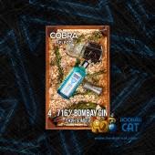 Табак Cobra Select Bombay Gin (Джин Бомбей) 40г Акцизный