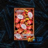 Табак Cobra Select Dragonfruit (Драконий Фрукт) 40г Акцизный