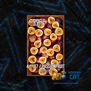 Табак для кальяна Cobra Select Passionfruit (Кобра Маракуйя Селект) 40г Акцизный