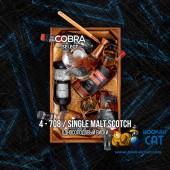 Табак Cobra Select Single Malt Scotch (Односолодовый Виски) 40г Акцизный