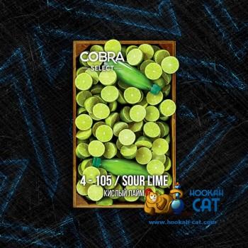 Табак для кальяна Cobra Select Sour Lime (Кобра Кислый Лайм Селект) 40г Акцизный