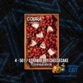 Табак Cobra Select Strawberry Cheesecake (Клубничный Чизкейк) 40г Акцизный