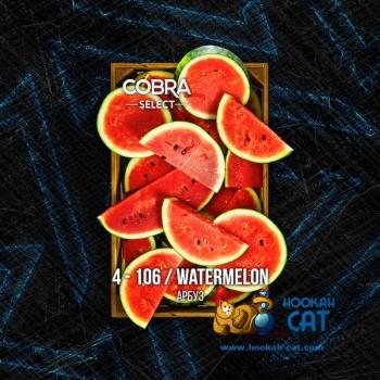 Табак для кальяна Cobra Select Watermelon (Кобра Арбуз Селект) 40г Акцизный