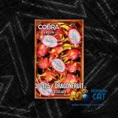 Смесь Cobra Virgin Dragonfruit (Драконий Фрукт) 50г