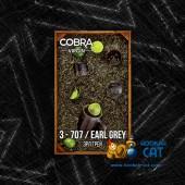 Смесь Cobra Virgin Earl Grey (Эрл Грей) 50г