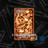 Смесь Cobra Virgin Habanero Ginger (Имбирь Хабанеро) 50г