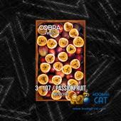 Смесь Cobra Virgin Passionfruit (Маракуйя) 50г