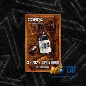 Смесь Cobra Virgin Spicy Grog (Пряный Грог) 50г