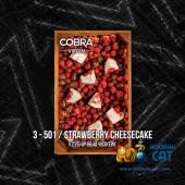 Смесь Cobra Virgin Strawberry Cheesecake (Клубничный Чизкейк) 50г