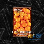 Смесь Cobra Virgin Sweet Orange (Сладкий Апельсин) 50г