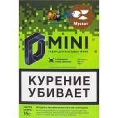 Табак D-mini Мускат 15г