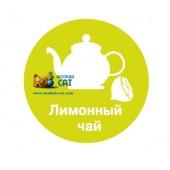 Табак D-Gastro Лимонный Чай на развес