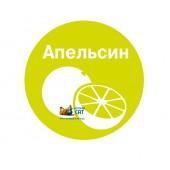 Табак D-Gastro Апельсин на развес