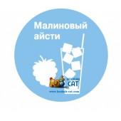 Табак D-Gastro Малиновый АйсТи на развес