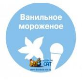 Табак D-Gastro Ванильное Мороженое на развес