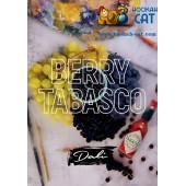 Табак Dali Berry Tabasco (Ягодный Табаско) + Frigate 100г