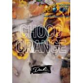 Смесь Daly Code Choco Orange (Шоколадный Апельсин) 50г