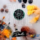Табак Dali Fairy Tale (Сказка) 50г